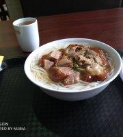 Hou Jie Shi De Fu Mei Shi