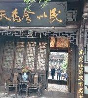 TianQu ManHan Lou