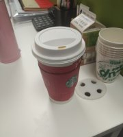 Starbucks (LvZhou ZhongHuan)
