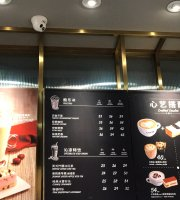 Costa Coffee(XingGuang ShiDai Plaza)