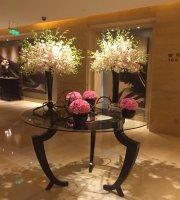 芙蓉国豪廷大酒店自助餐厅