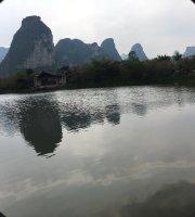 GanJia JiePai NingMengYa (QingShan)
