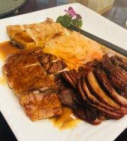 BaiYun Guo JiHui Yi ZhongXin Restaurant