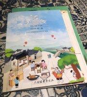 ZhongShan Da Ge Fan (Flagship Store)