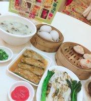 GuoYan Restaurant