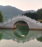 WenXuan Yuan Restaurant