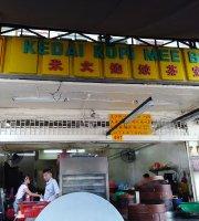 restaurant steamboat king