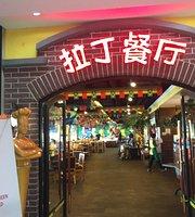 LaDing Restaurant