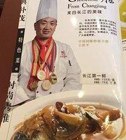 LeHe Restaurant (ZhuShan Road)