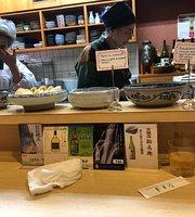 Kyoto Style Japanese cuisine Tokiyo