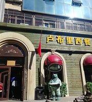 the 5 best restaurants in manzhouli updated may 2019 tripadvisor rh tripadvisor com