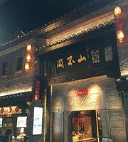 Gou Wei Wang Restaurant