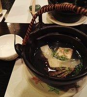 Japanese Restaurant Horikawa Hotel New Otani