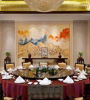 Hong Kong Restaurant (Sheraton Changzhou Wujin Hotel)