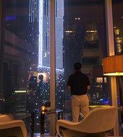 四季酒店中庭酒吧