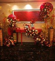 Ao ShanFang Restaurant & JiuBa