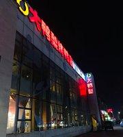 大鸭梨烤鸭店(六里桥店)