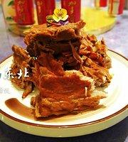 Zui DongBei MinSu FengQing Restaurant