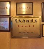 Lao ShanDong FengWei CaiGuan