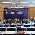 金鼎大酒店会议室