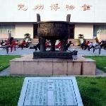 Yanzhou City Museum