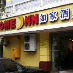 Home Inn (Xi'an Zhonggulou Square)