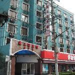Jiangong Guest House