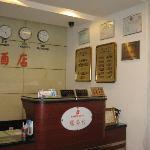 Hi Inn Shanghai Jing'ansi West