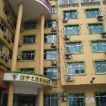 杭州新宇之星宾馆黄龙店