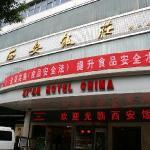 Photo de Xi'an Fanzhuang