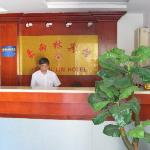 Haoyulin Hotel