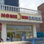 Home Inn (Beijing Mudanyuan)