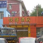 Hi Inn Beijing Zhongguancun