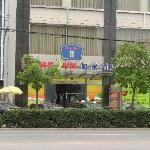 Home Inn (Shanghai Wujiaochang)