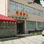 Yanyuan Hotel Shanghai