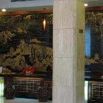 Photo de Shan Xi Mansion