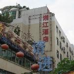 Xiang Jiang Hotel (Nanzhou Road)