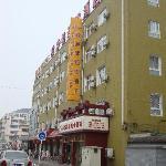 Shindom Inn (Beijing Xi'anmen)