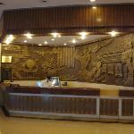 Chang Xing Hotel