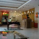 Guozhan Business Hotel