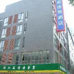 Foto de Hanting Express (Nanjing Xuanwumen)