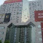 Nanjing Friendship Hotel