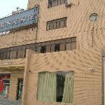 Nan Shui Yuan Hotel