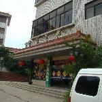 Jiang Ning Hotel