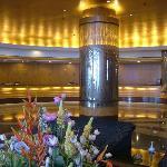 Shuang Men Lou Hotel