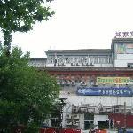 Hi Inn Nanjing Fuzi Temple Zhongxin