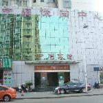 Ningkuo Hotel