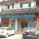 Wanggui Hotel Jiankang Road