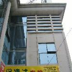 Qingmu Hotel Nanjing Zhongyangmen Bus Station Foto