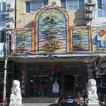Dajindu Hotel